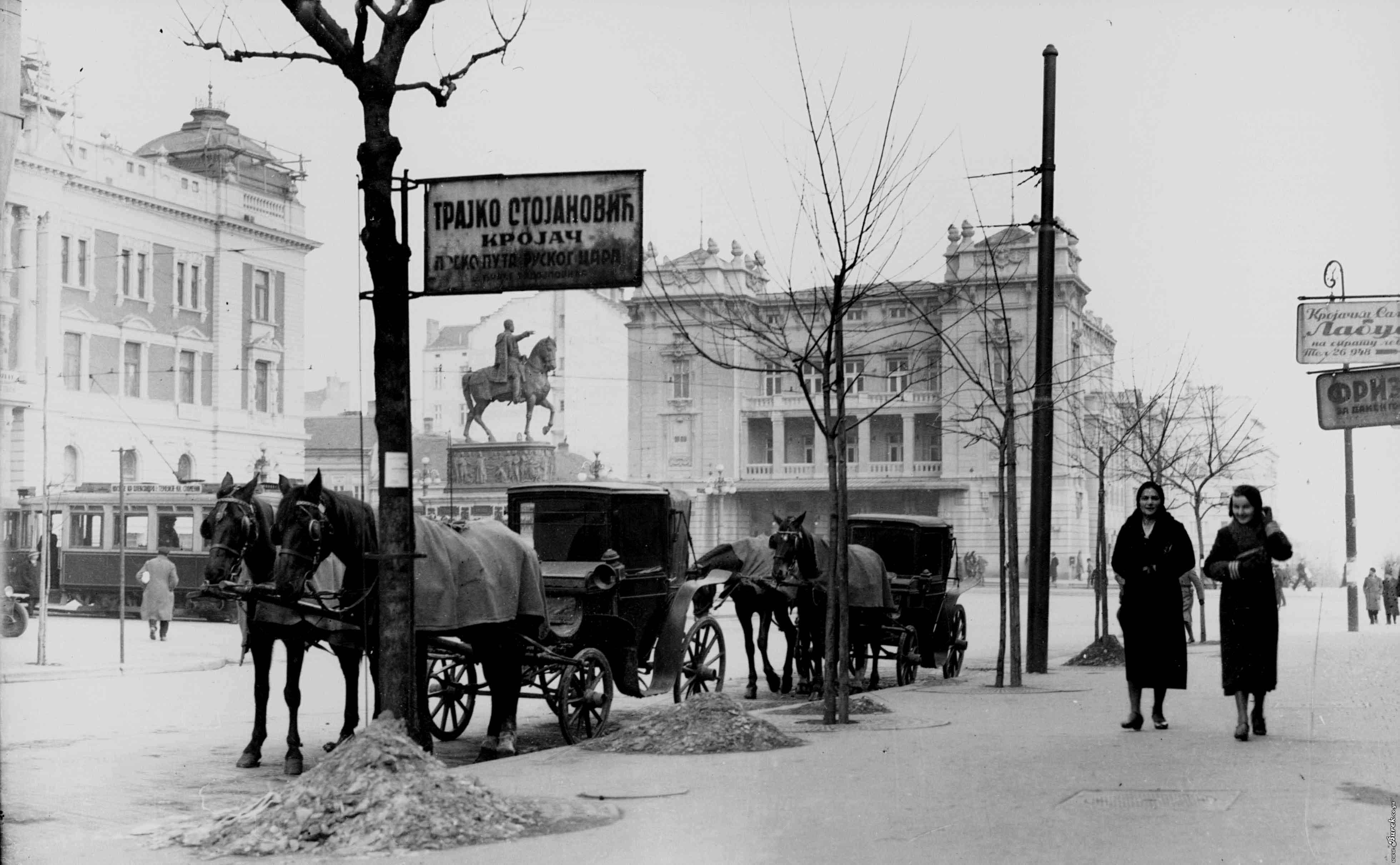 Slike starog Beograda Belgrade-1920